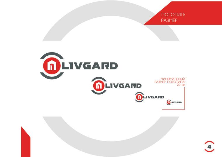 Logo_book_FINAL_07082015-5.jpg