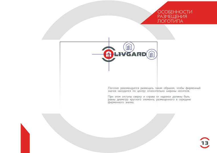 Logo_book_FINAL_07082015-14.jpg