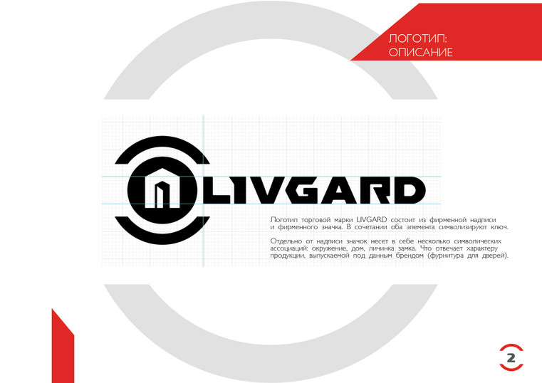 Logo_book_FINAL_07082015-3.jpg