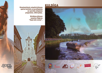 Комплект материалов для благотоворительного мероприятия в Латвии