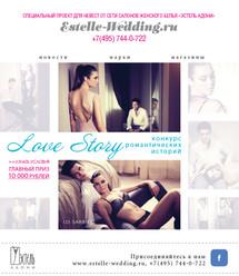 wedding_konkurs.jpg