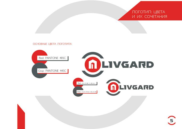 Logo_book_FINAL_07082015-6.jpg