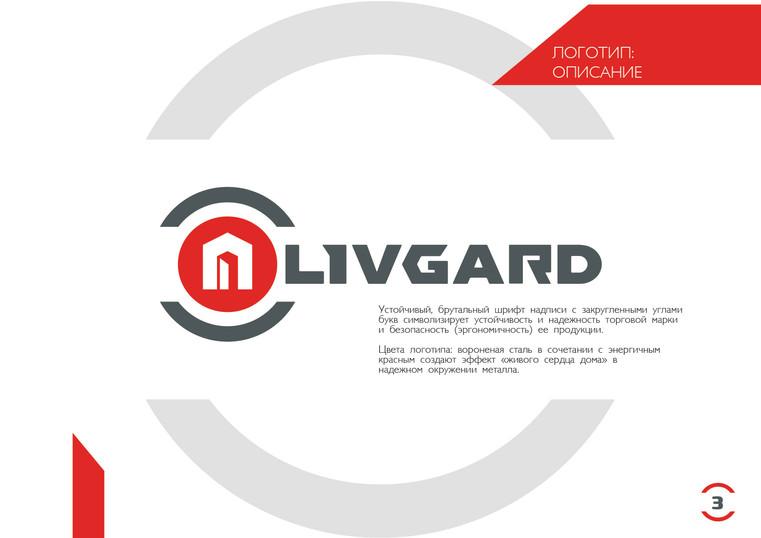 Logo_book_FINAL_07082015-4.jpg