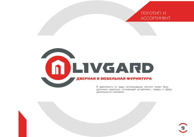 Logo_book_FINAL_07082015-10.jpg