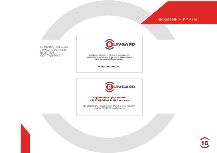 Logo_book_FINAL_07082015-17.jpg