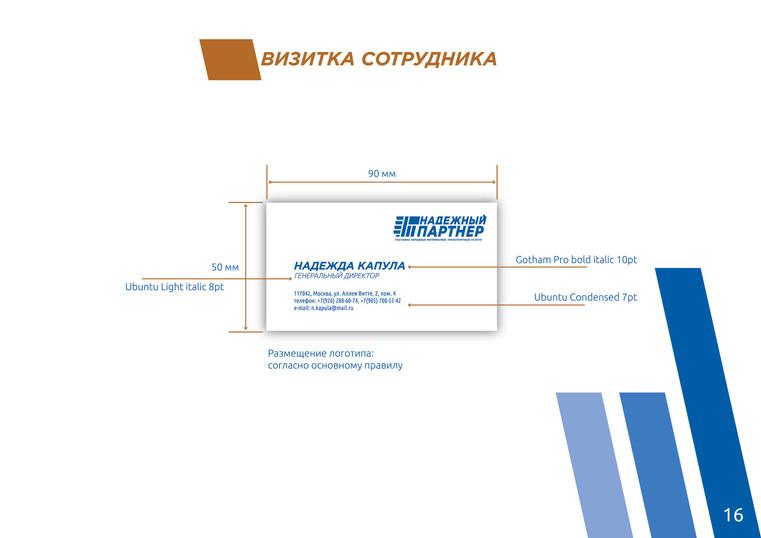 BB_NP_READY_-17.jpg