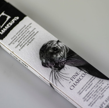 """Дизайн упаковки материалов для графики """"Малевичъ"""""""