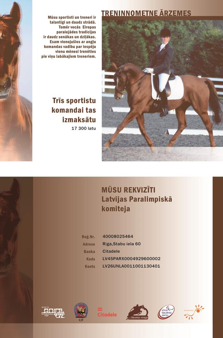 Благотворительный Паралимпийский проект в Латвии