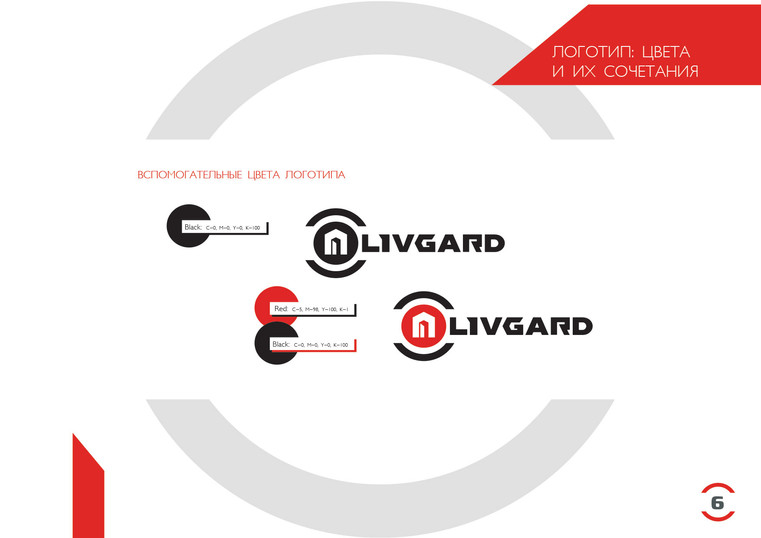 Logo_book_FINAL_07082015-7.jpg