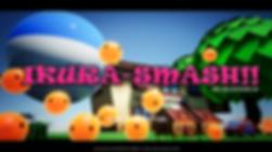 ikura-sumash_01.png