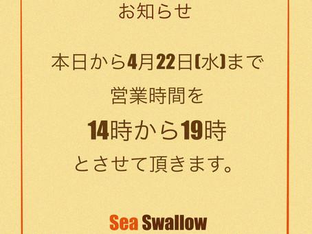 栃木県不要不急の外出自粛要請