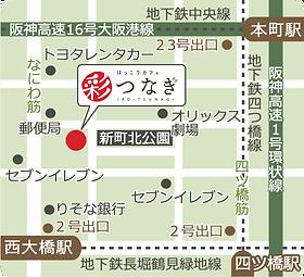 名刺裏地図.png