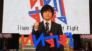 RaMu フジテレビONE「いいすぽ!」出演