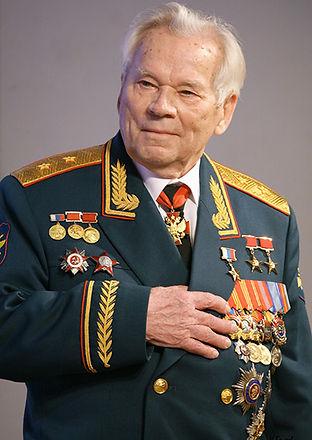 Kalashnikov_Mikhail_(1).jpg