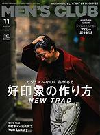 MEN´S CLUB11月号 9月25日発売表紙 .jpg