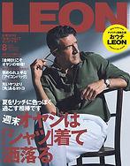 LEON2020_8譛亥捷 (4).jpg