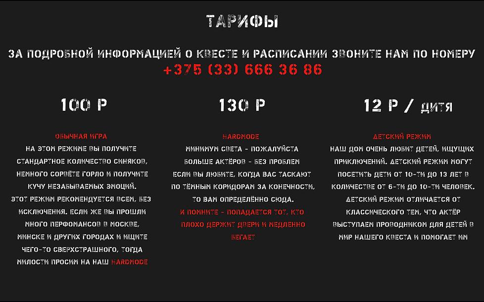 илье режимы.png