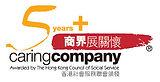 5 years caring company.jpg