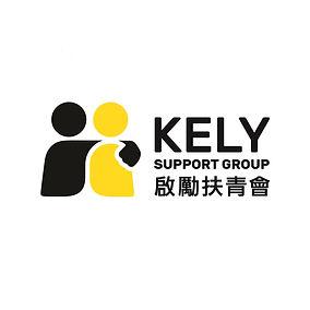 KELY_Support_Group_logo.jpg