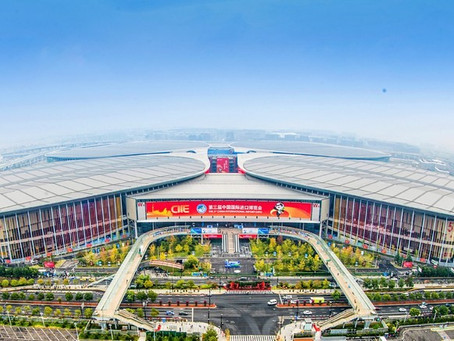 """Astron Connect Inc. is Attending the Third China International Import Expo (""""CIIE 2020"""")"""