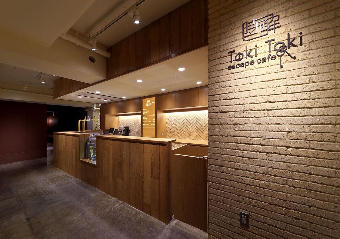 TokiToki 10-6.jpg