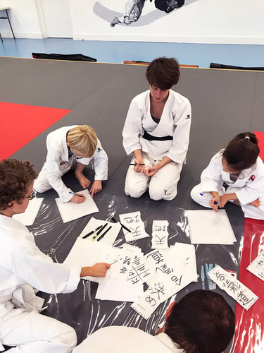 Enfants dans un cours d'aïkido