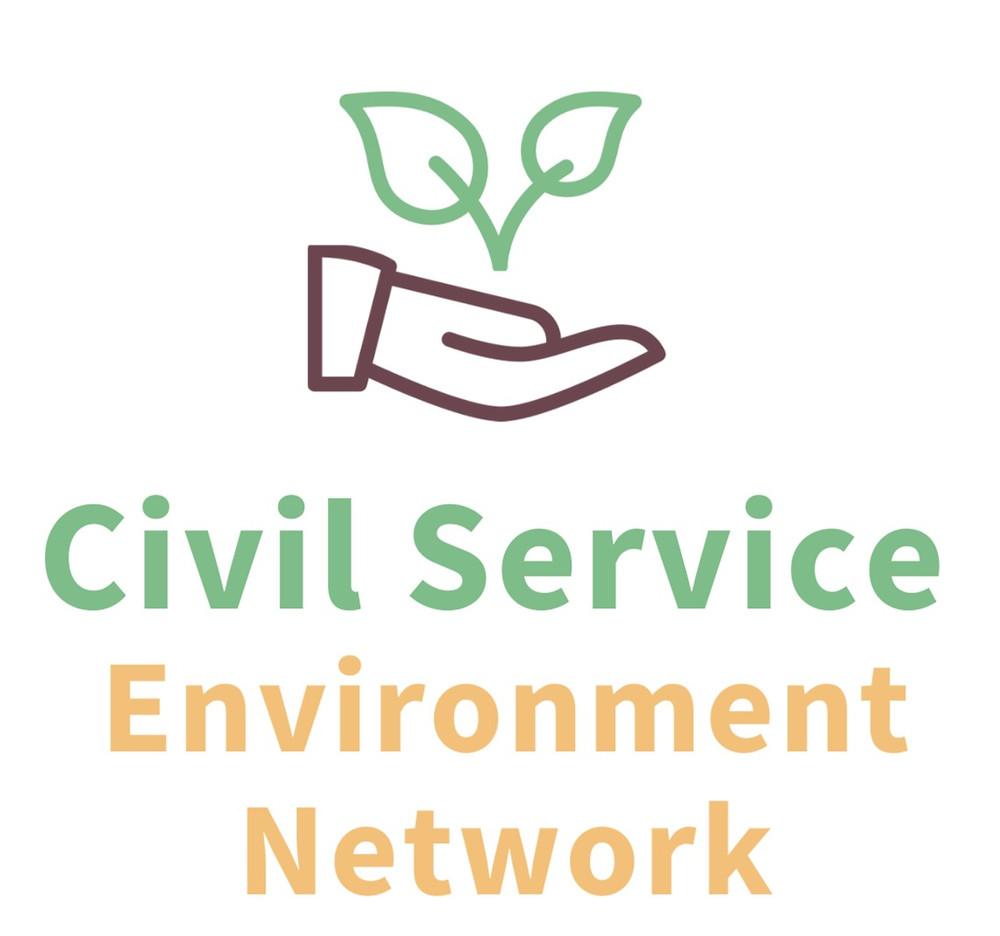 CSEN logo
