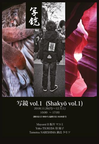 SHAKYO1.png