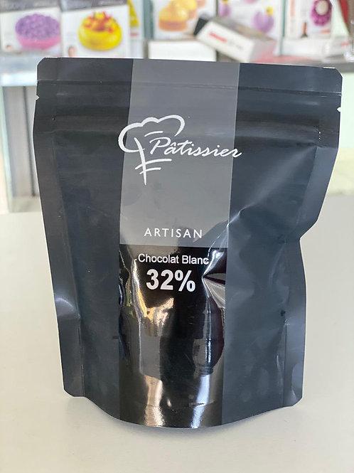 """Cioccolato Bianco in bottoni """"Patissier"""" - 200 gr."""