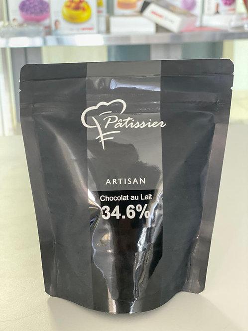 """Cioccolato al Latte in bottoni 34,6% """"Patissier"""" - 200 gr."""
