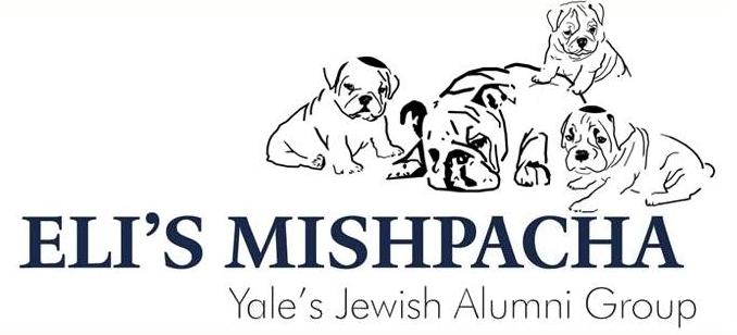 Eli's Mishpacha