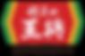 餃子の王将_LOGO_日本を美味しく(黒字).png