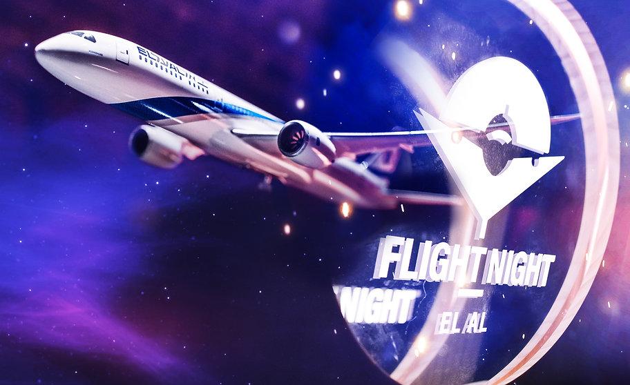 a plane and a flight night light