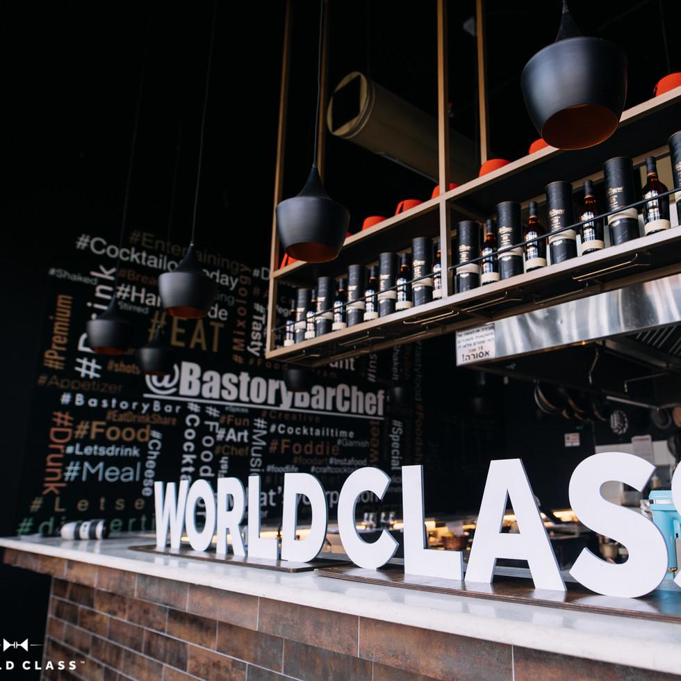 World Class Israel 2021