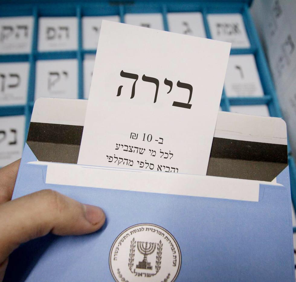 Vote2drinK