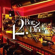 12 Bar & Dine