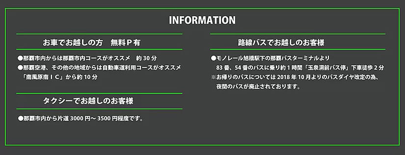 access002.jpg