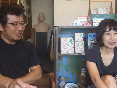 「石獅子」のワザ者談話 スタジオde-jin 若山大地