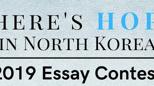 2019 ThiNK at Yale Essay Contest Winners