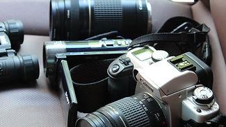 Surveillance cameras. ICU Investigations. Affair. Private Investigator near me.
