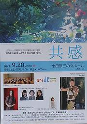 image_6487327.JPG