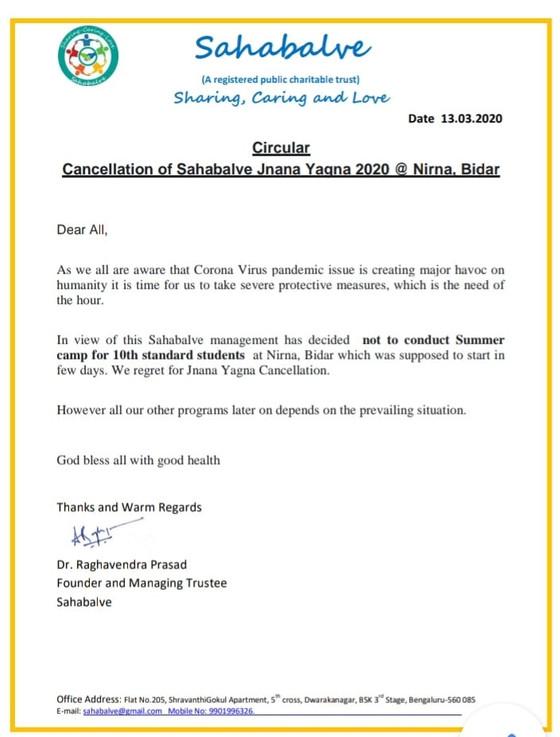 Circular : Cancellation of Sahabalve Jnana Yagna 2020 @ Nirna, Bidar