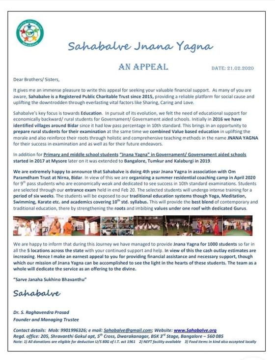 Appeal for Jnana Yagna Program