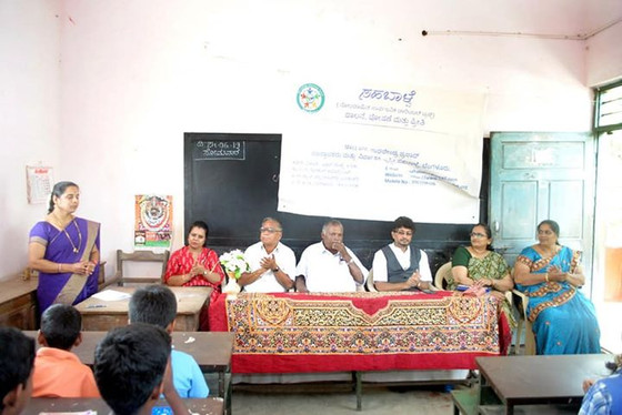 Sahabalve - Jnana Yagna, Mysore Opeinng Ceremony