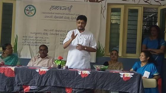 Opening ceremony of Jnana Yagna in Bangalore