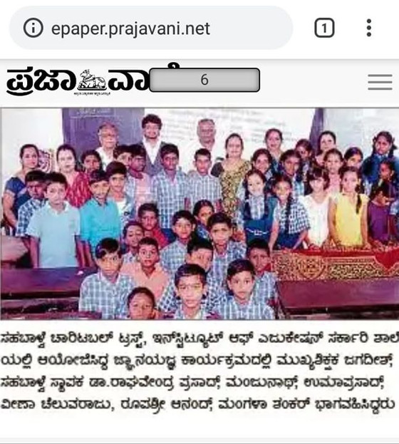 News Paper Coverage of Sahabalve Jnana Yagna Mysore