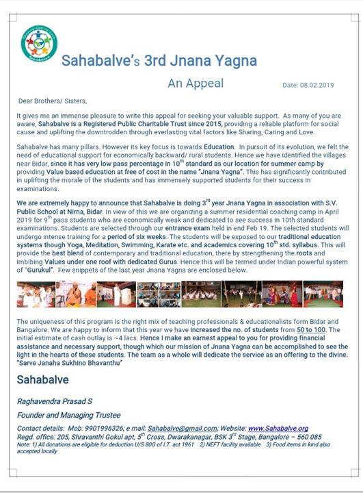 Jnana Yagna Appeal
