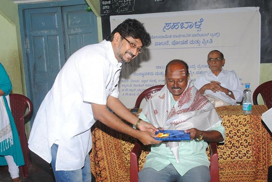 *Sahabalve Jnana Yagna completed One year in Mysore*