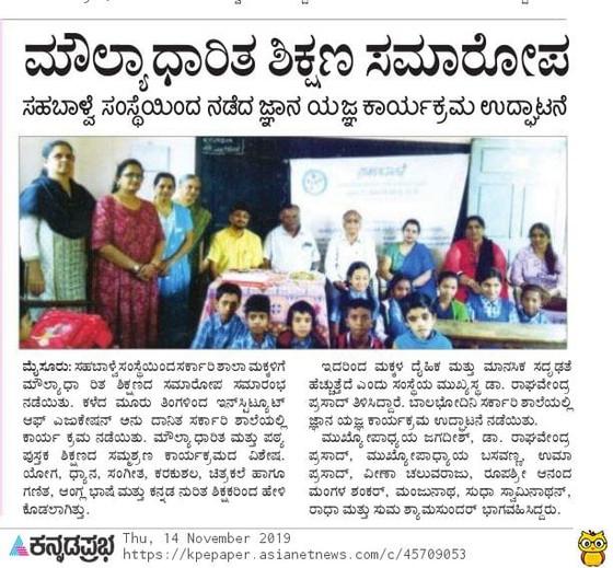 Press Coverage of Jnana Yagna Mysore