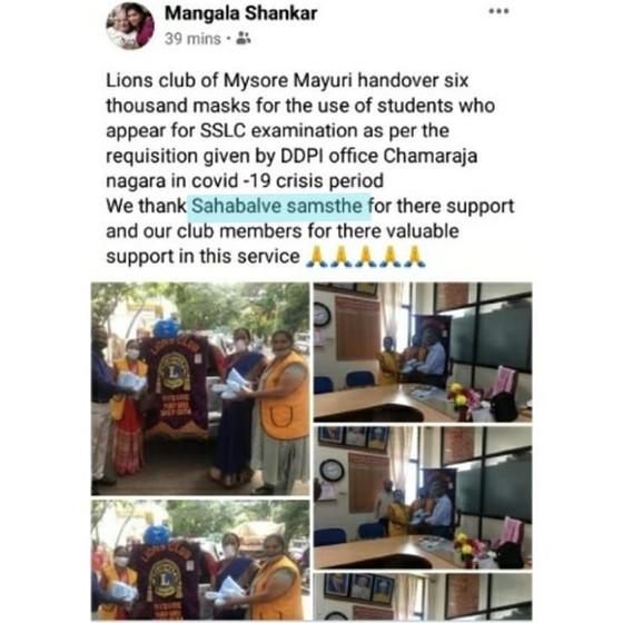 Sahabalve supports for providing face masks to SSLC students, Chamarajanagar, during Covid19 crisis